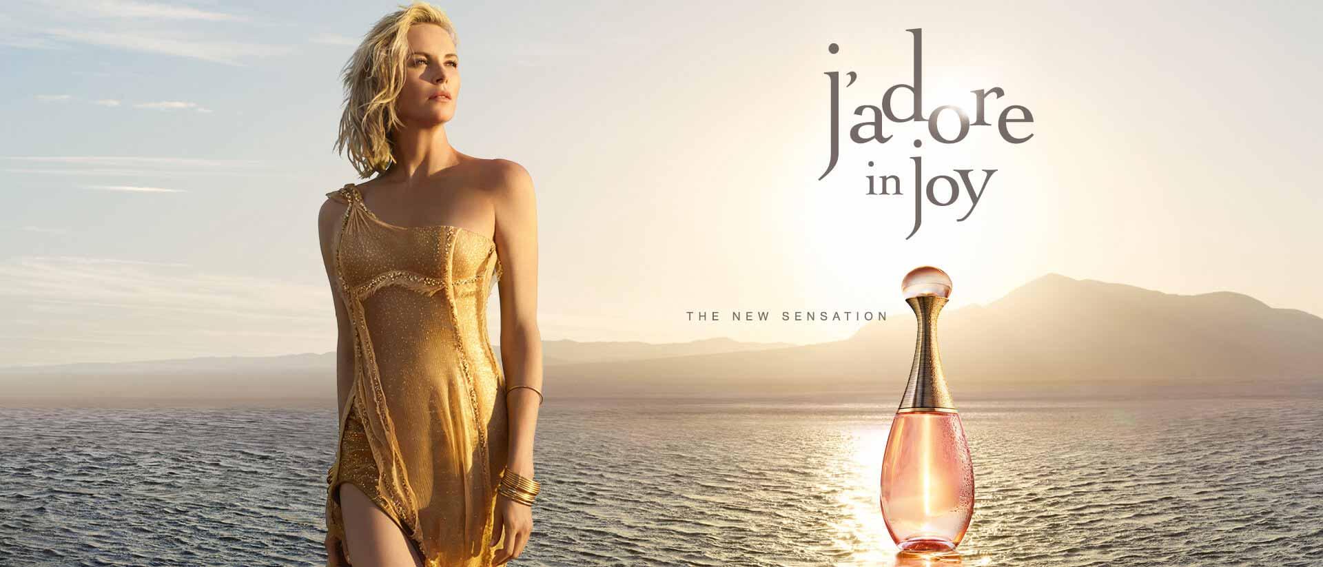 J'Adore InJoy Le Parfum pour Femme de Dior