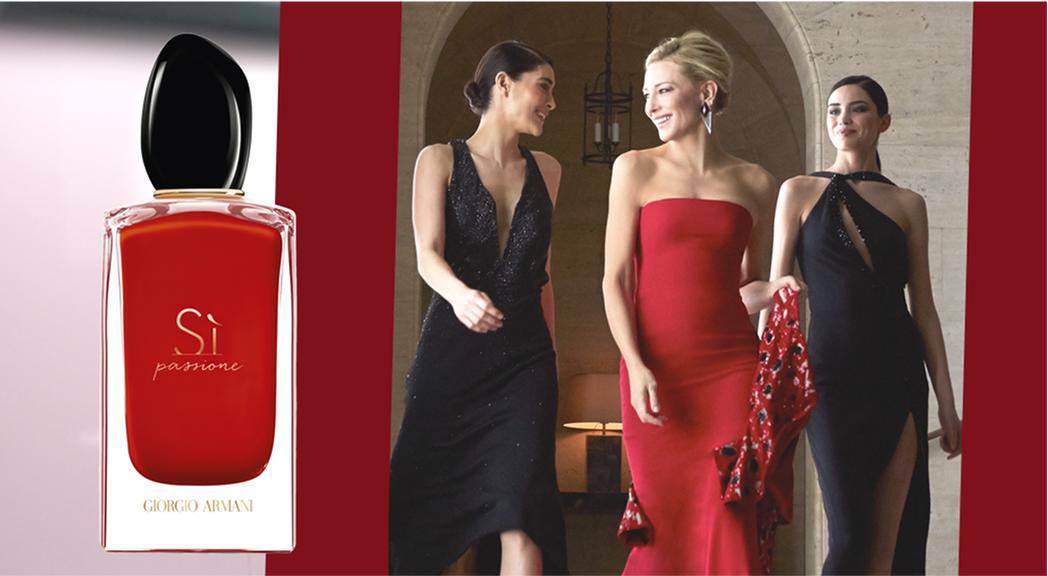 Si Passione Le Nouveau Parfum Pour Femme de Giorgio Armani